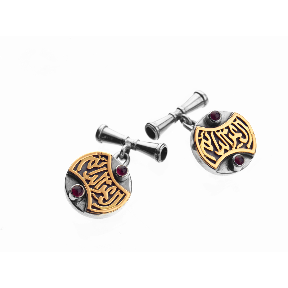 Gold and Sterling Silver Calligraphy Cufflinks with Garnet by Azza Fahmy
