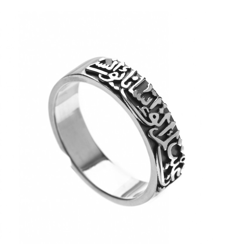 Calligraphy Band For Him by Azza Fahmy