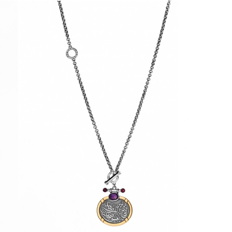 Calligraphy Coin Pendant by Azza Fahmy