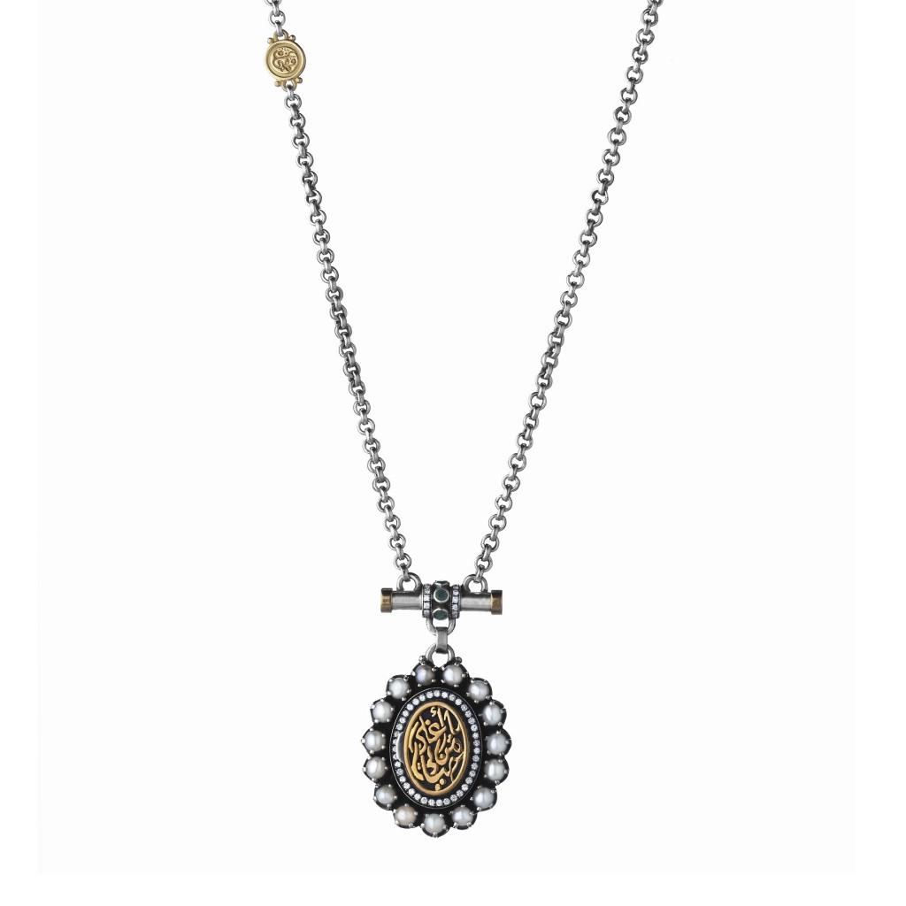 Cameo Locket Necklace by Azza Fahmy