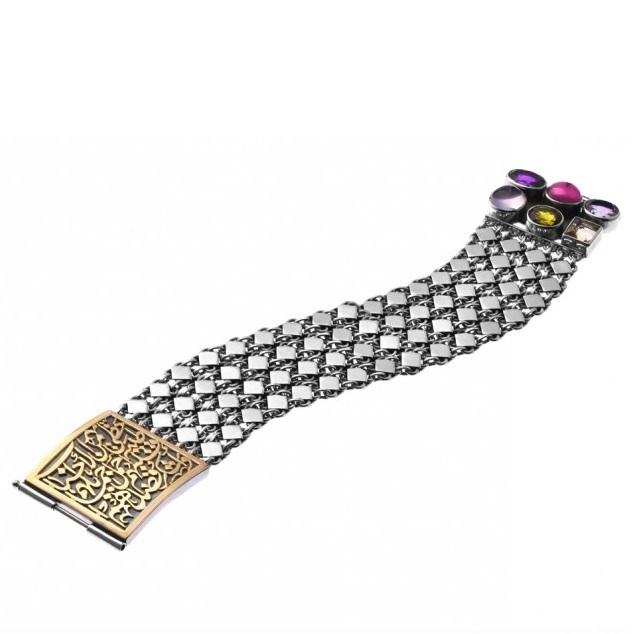 Classic Calligraphy Bracelet by Azza Fahmy
