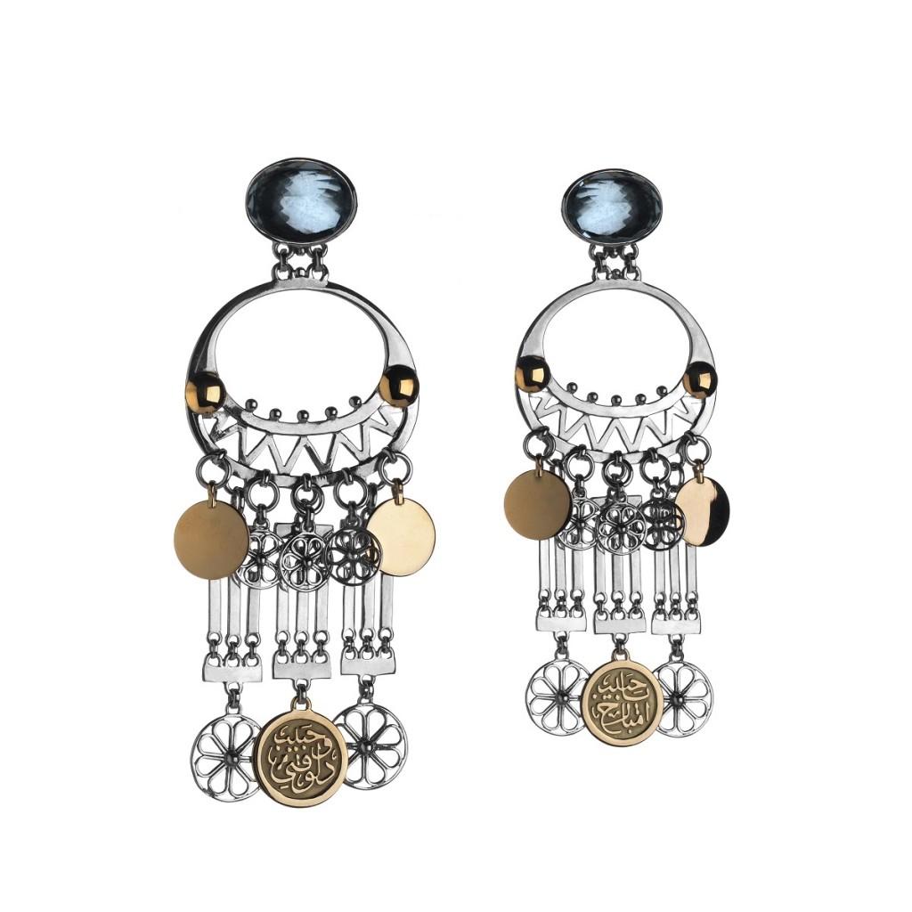 Classic Charm Earrings by Azza Fahmy