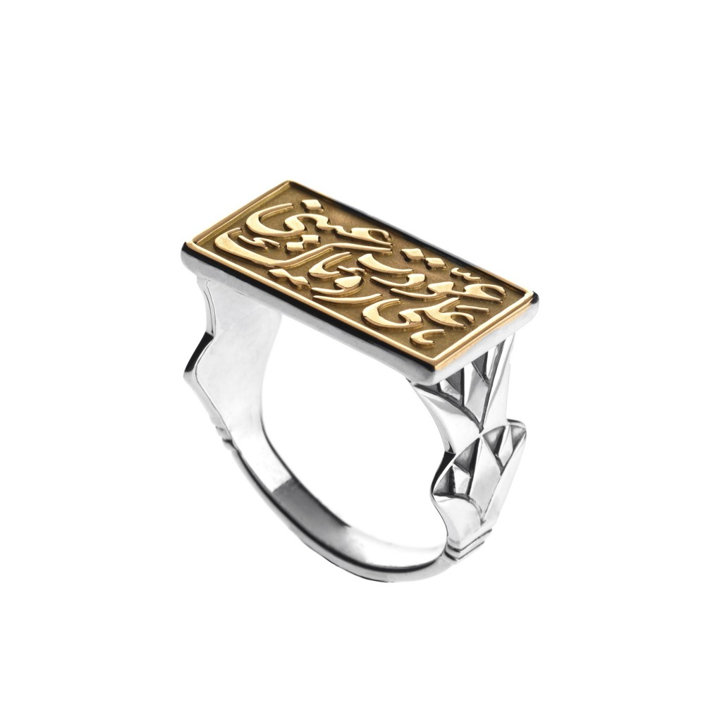 Classic Lotus Ring by Azza Fahmy