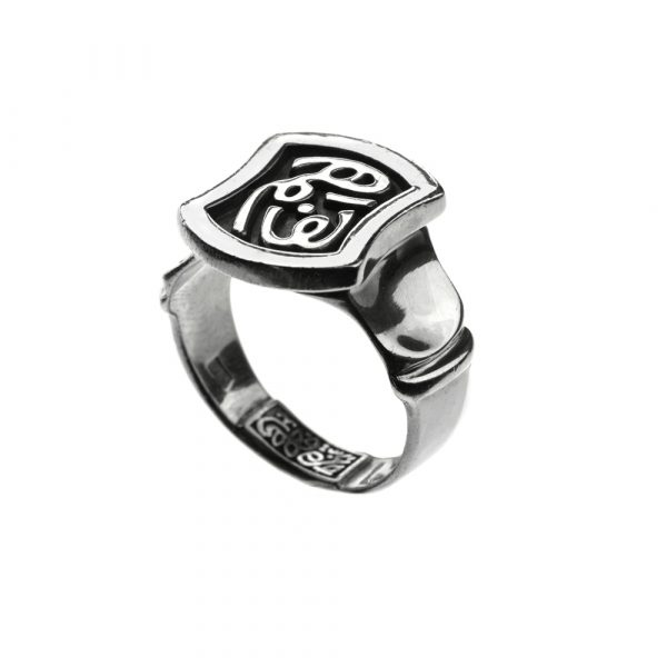 Classic Ottoman Ring with Calligraphy