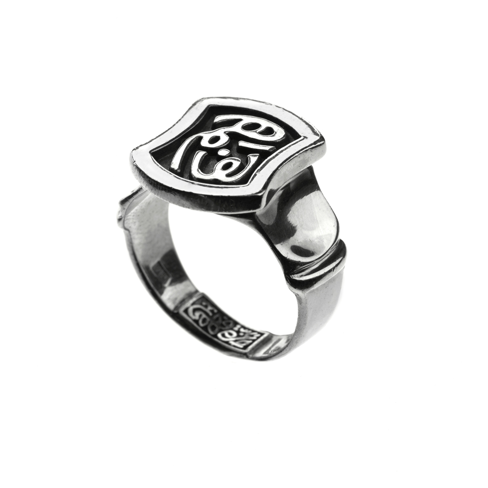 Classic Ottoman Ring with Calligraphy by Azza Fahmy