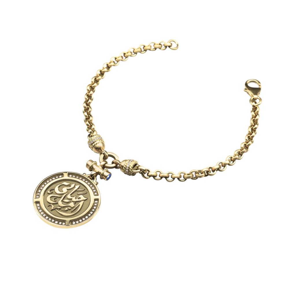 Coin Bracelet by Azza Fahmy