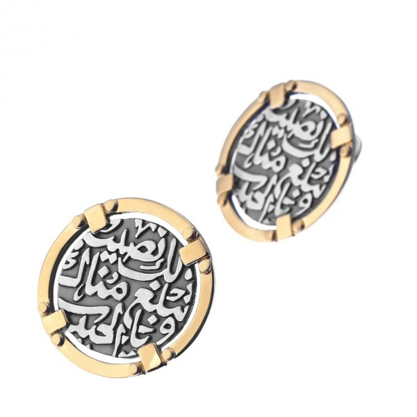 Coin Button Earrings