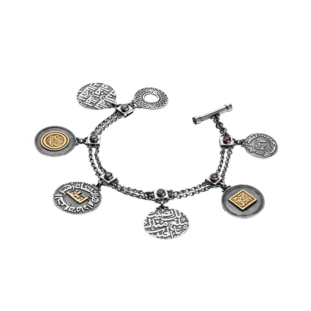 Coins Charm Bracelet by Azza Fahmy