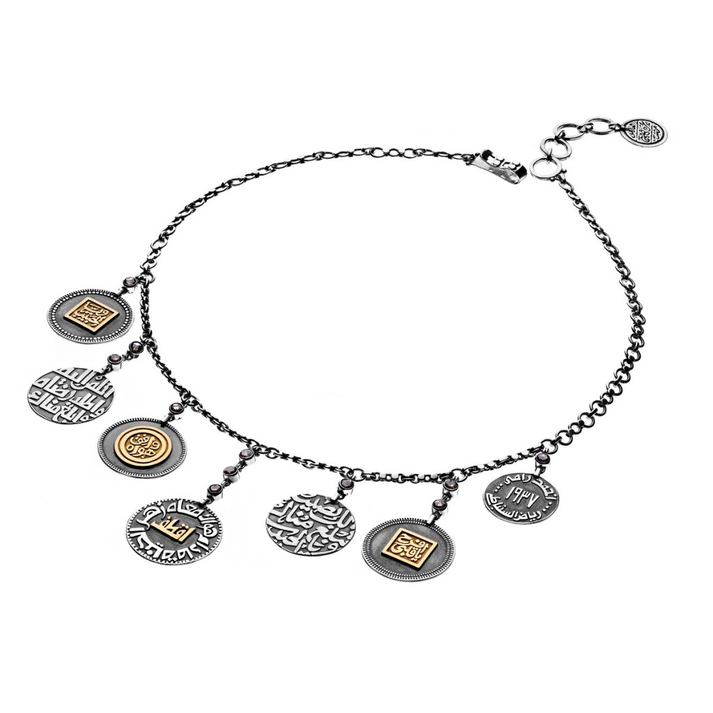 Coins Charm Necklace by Azza Fahmy