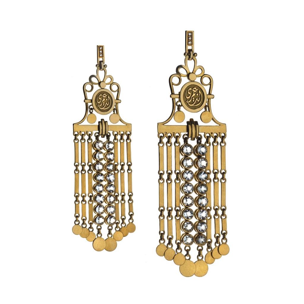 Diamond Suma Earrings by Azza Fahmy