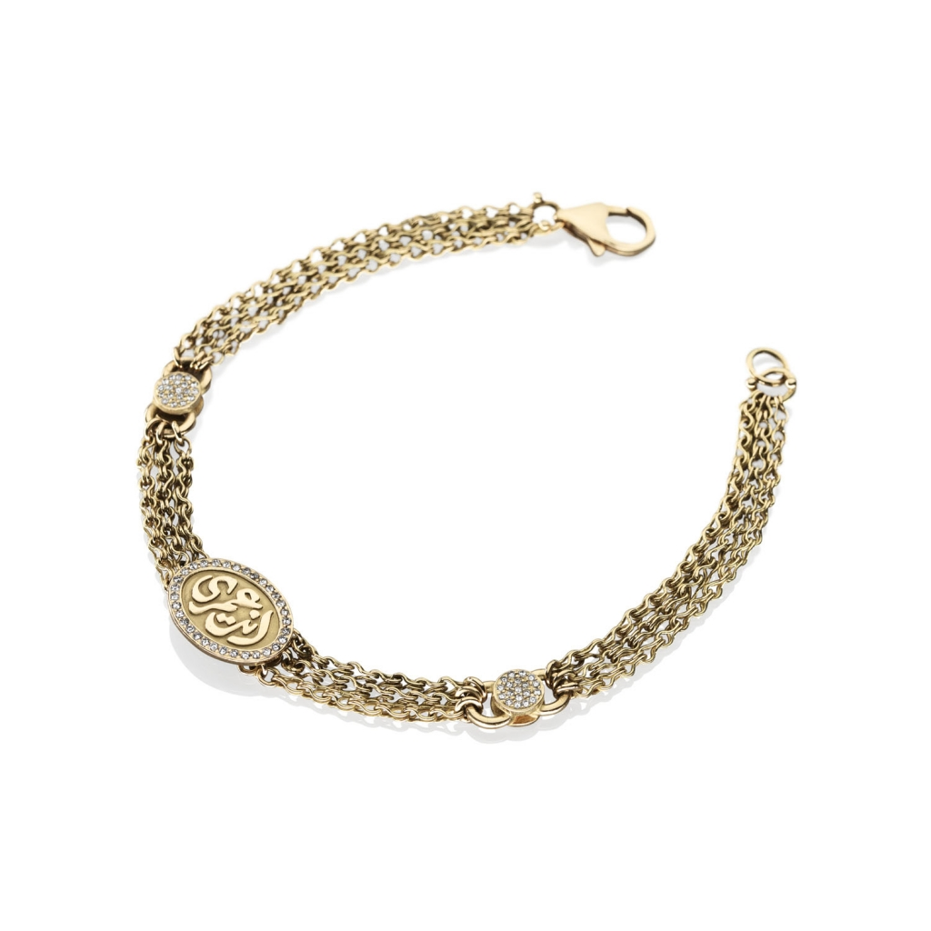 Eternity Bracelet by Azza Fahmy