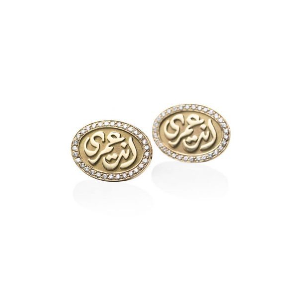 Eternity Earrings by Azza Fahmy