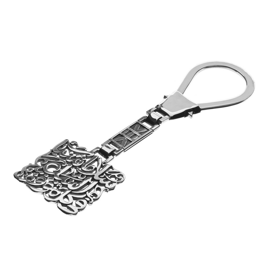 Mesh Key-Chain for Men by Azza Fahmy