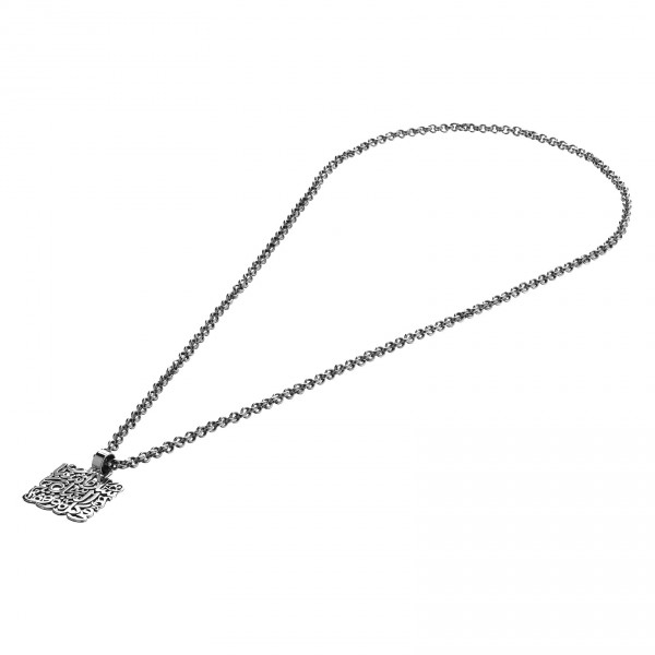Mesh Pendant for Men by Azza Fahmy