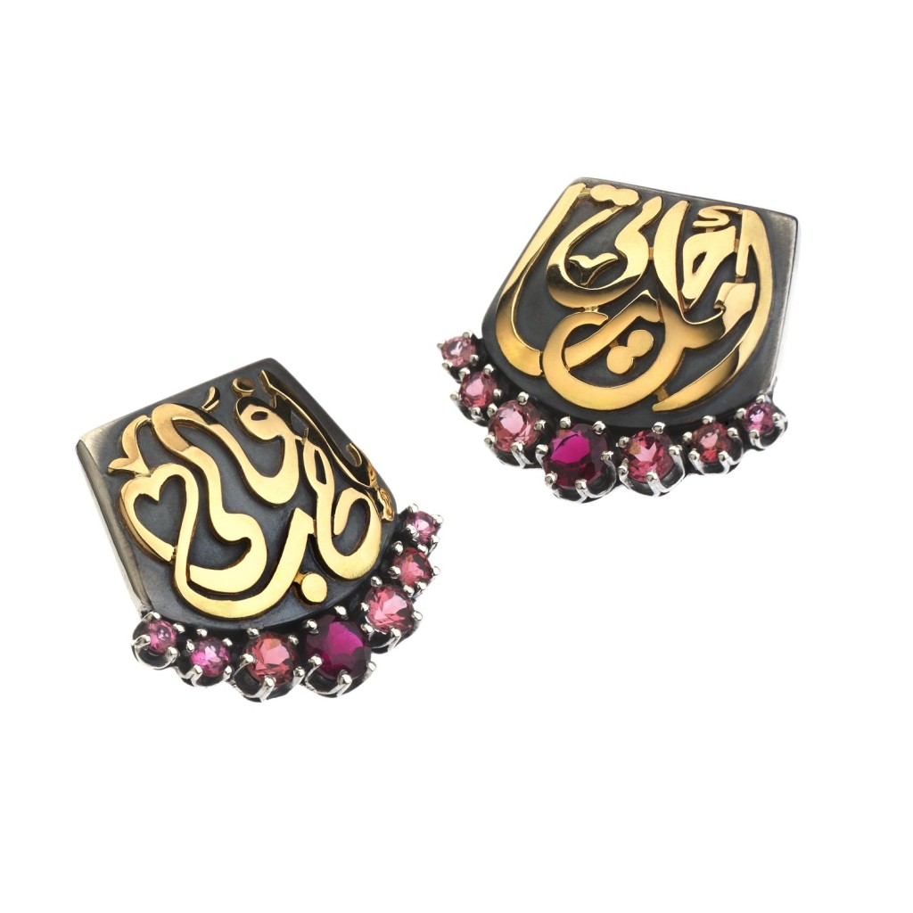 Stone-Cluster Button Earrings by Azza Fahmy