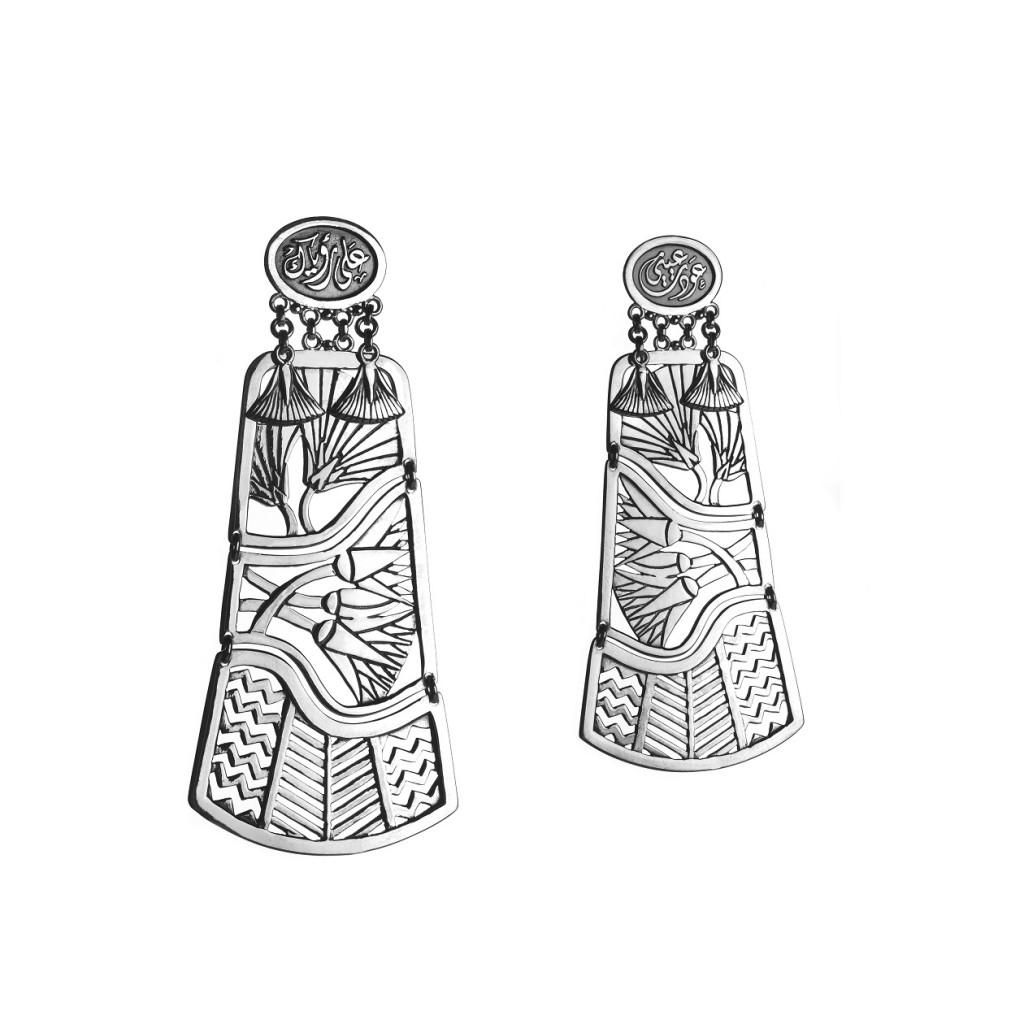 Tale of the Nile Earrings by Azza Fahmy