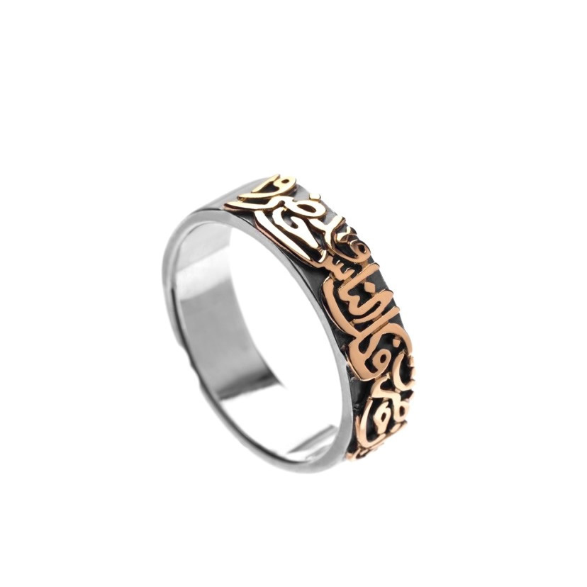 Calligraphy Band For Her by Azza Fahmy