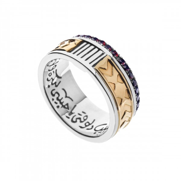 Love Band Ring For Her by Azza Fahmy
