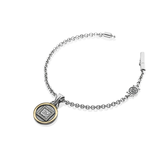 'Happiness' Charm Bracelet by Azza Fahmy