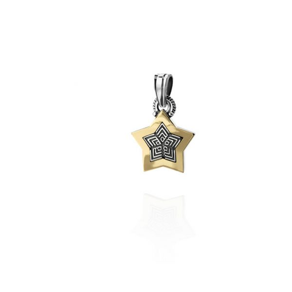 Star Charm by Azza Fahmy