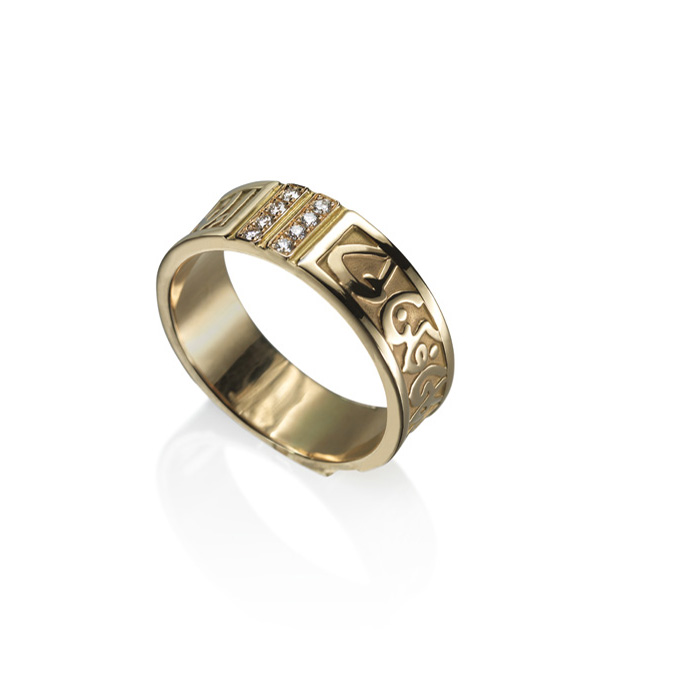 Band of Eternity Ring by Azza Fahmy