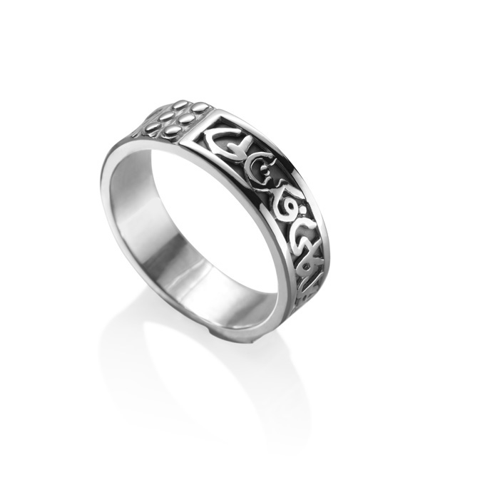Band of Eternity Ring for Him by Azza Fahmy