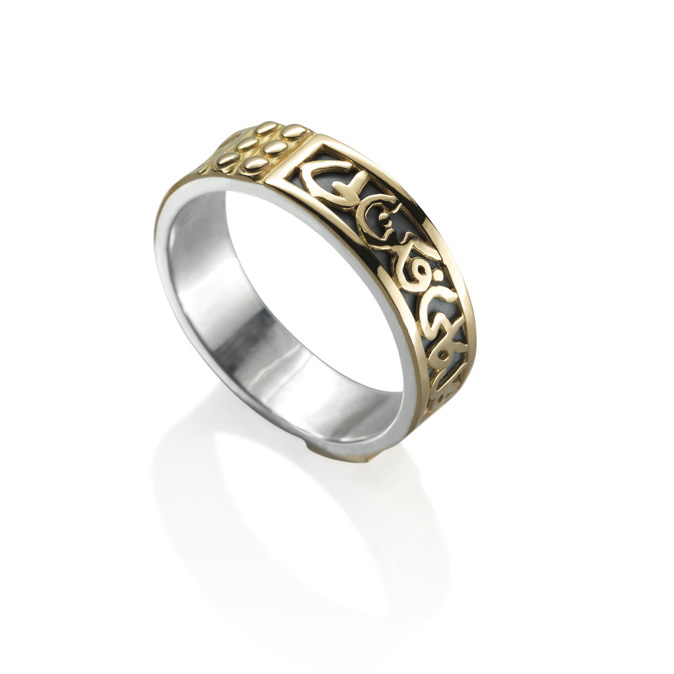 Eternity Band for Him by Azza Fahmy