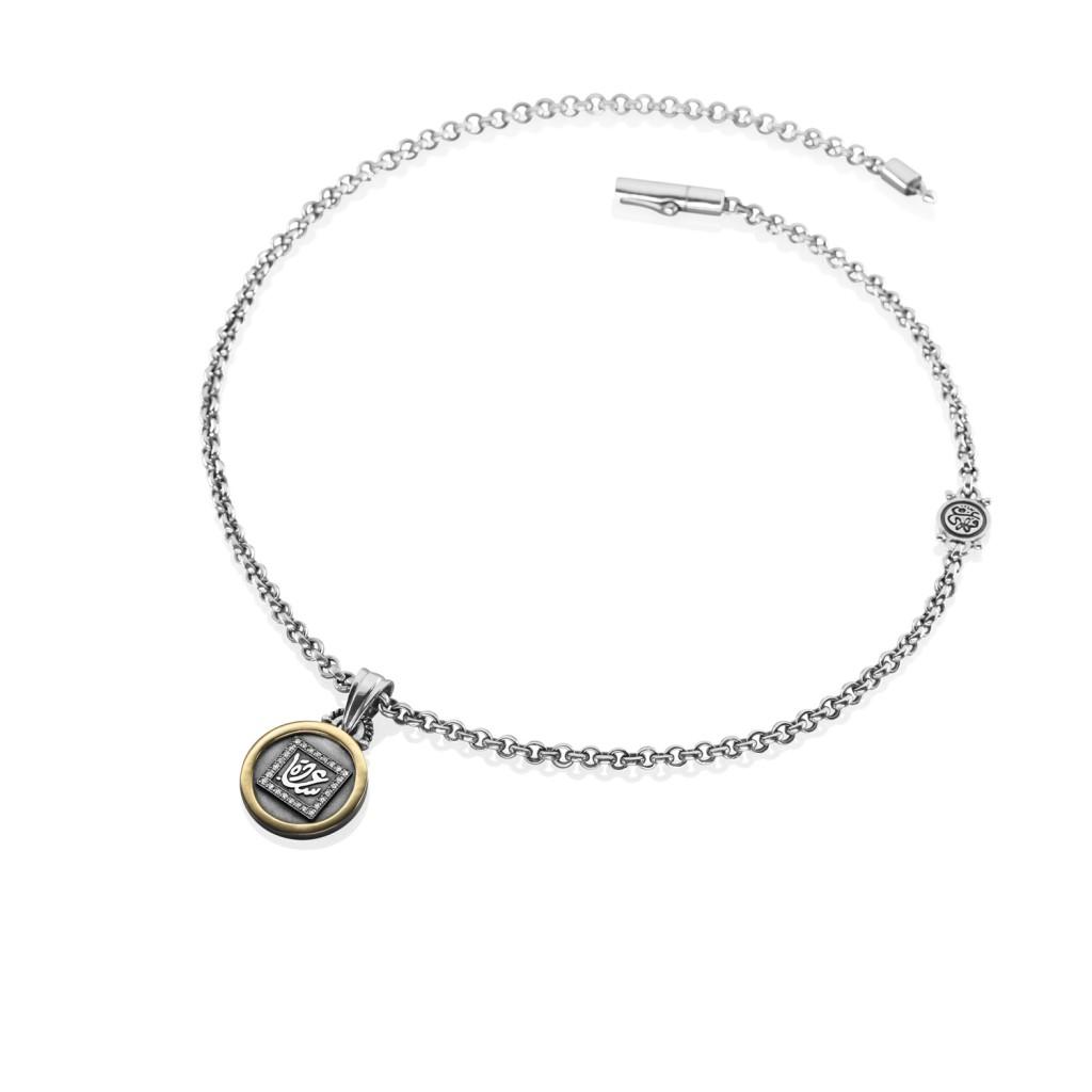 Charm Necklace by Azza Fahmy