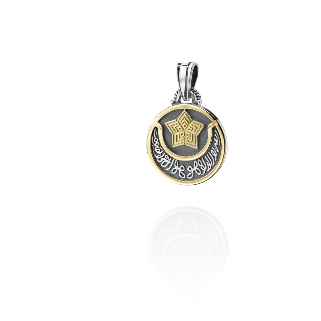 18kt Gold and Silver Charm