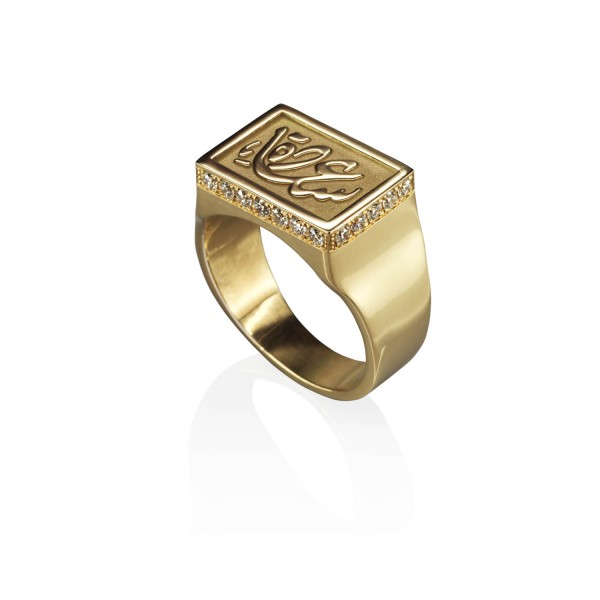 The Chevalier Ring by Azza Fahmy