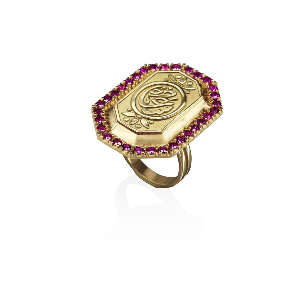 A Story of Happiness Ring by Azza Fahmy