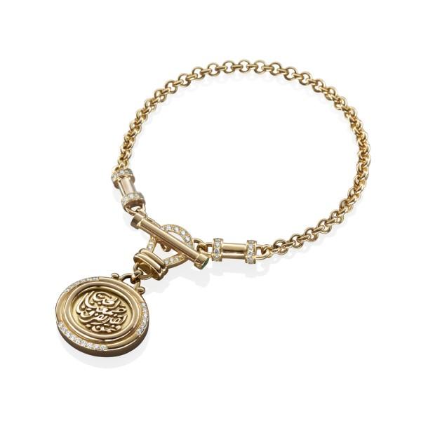 T-Lock Love Bracelet