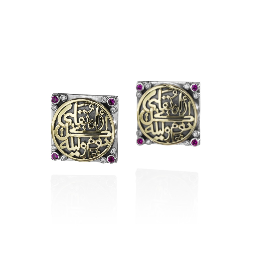 Classic Calligraphy Earrings by Azza Fahmy