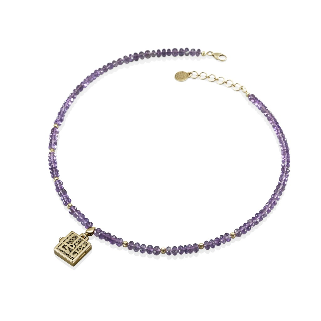 Beaded Holy Book Necklace