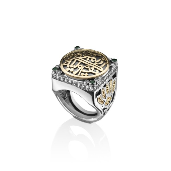 Classic Calligraphy Ring by Azza Fahmy