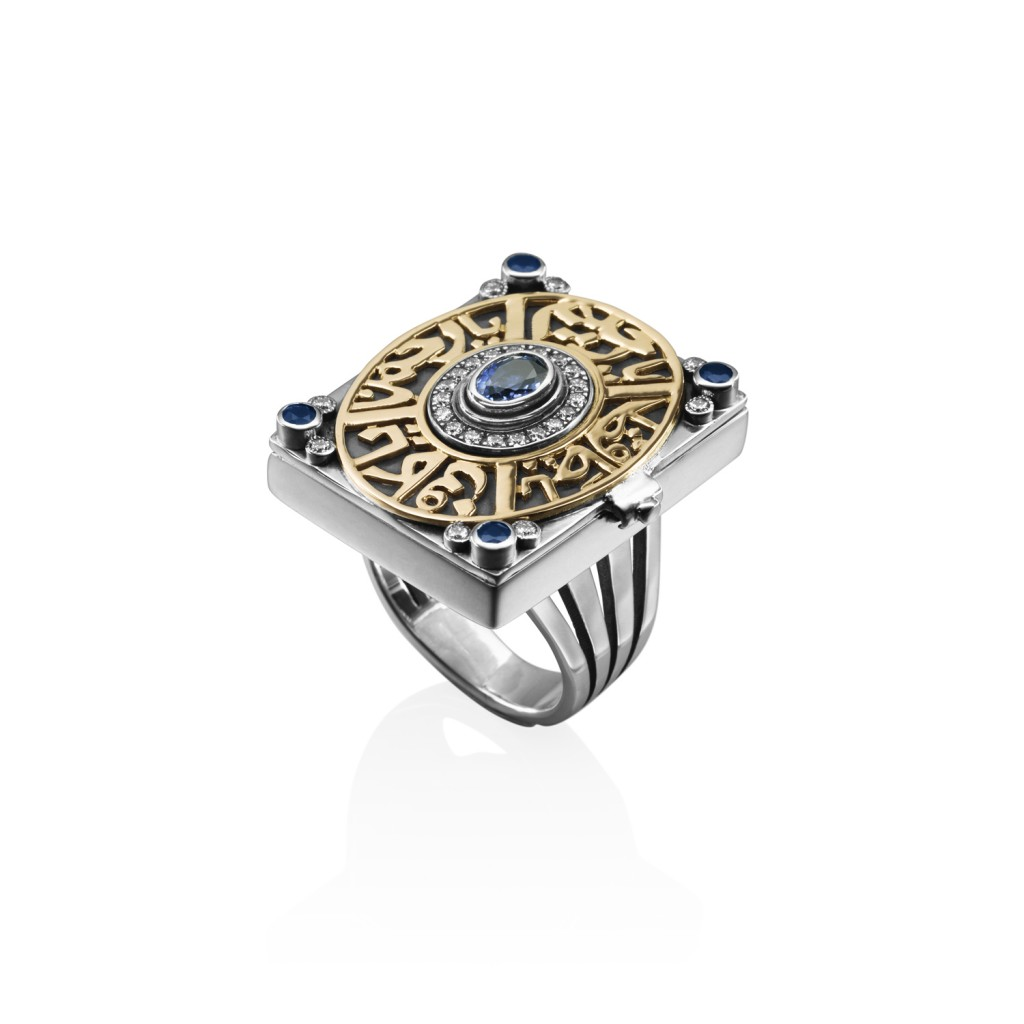 The Holy Book Ring
