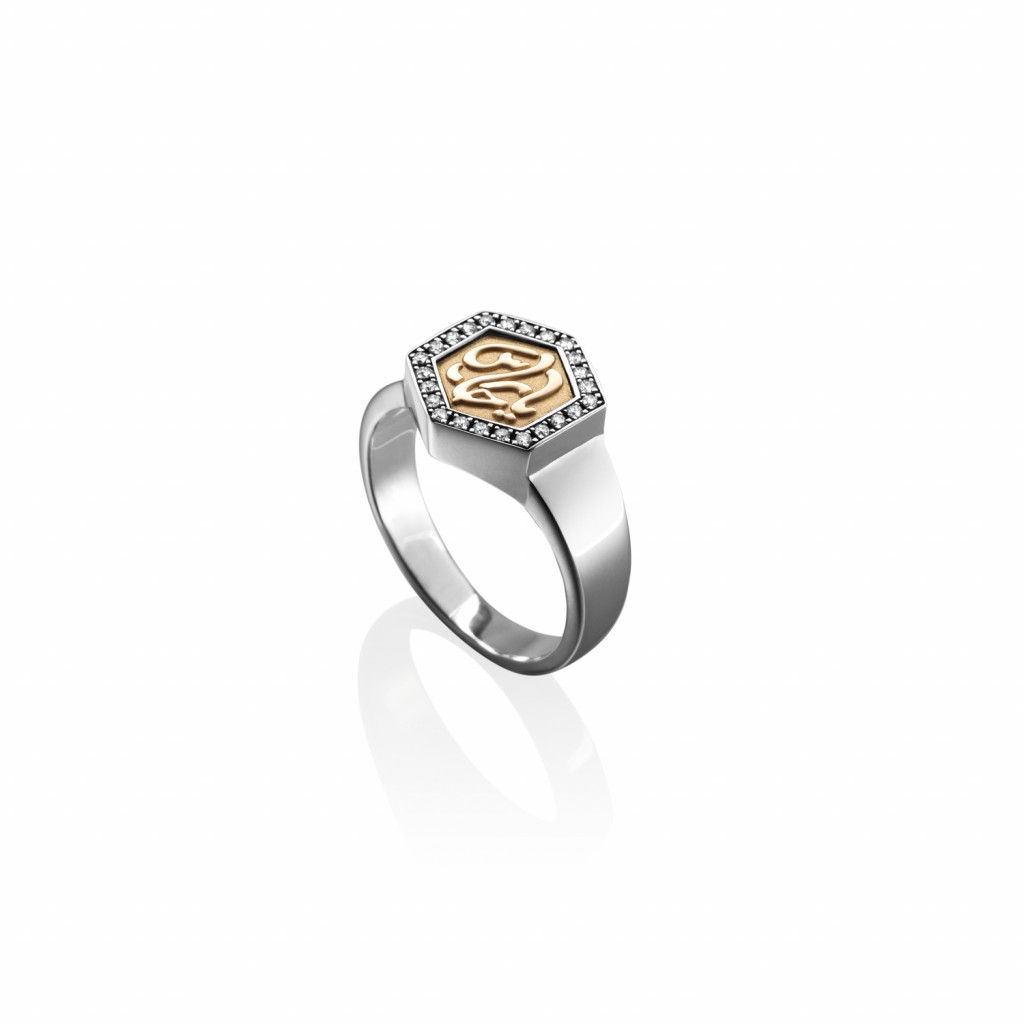 Guardian Ring by Azza Fahmy