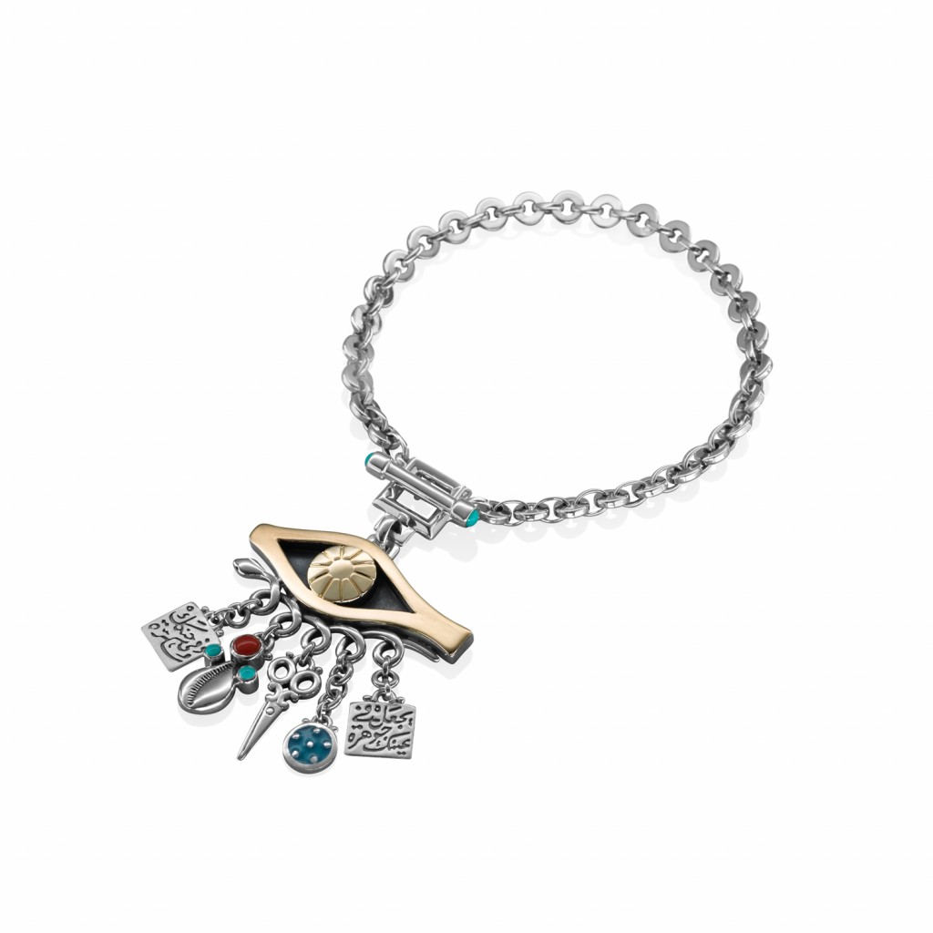 Evil Eye T-Lock Bracelet by Azza Fahmy