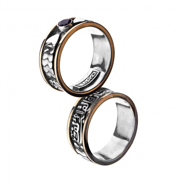 Silver and Gold Ring by Azza Fahmy