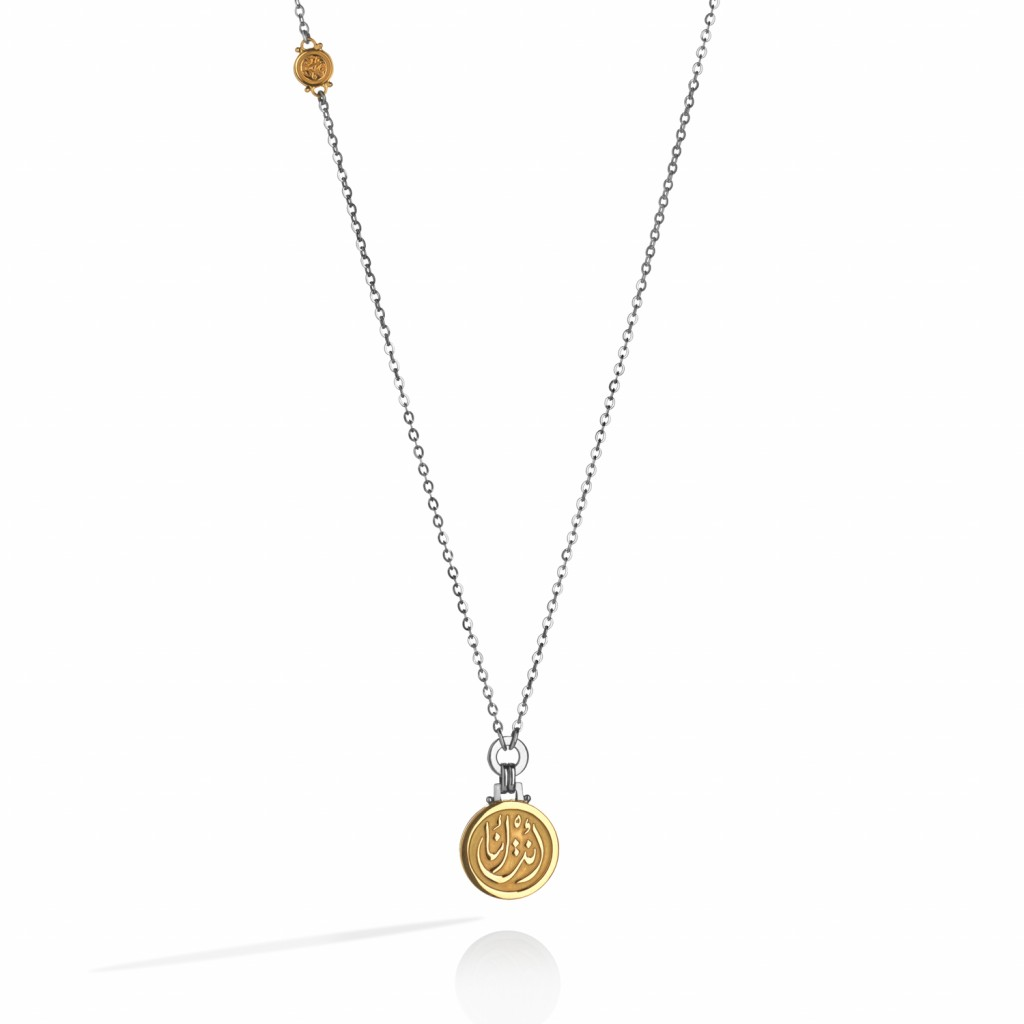 Dainty Calligraphy Necklace for Her by Azza Fahmy
