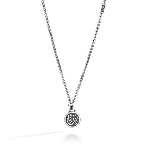 Dainty Calligraphy Necklace for Him by Azza Fahmy