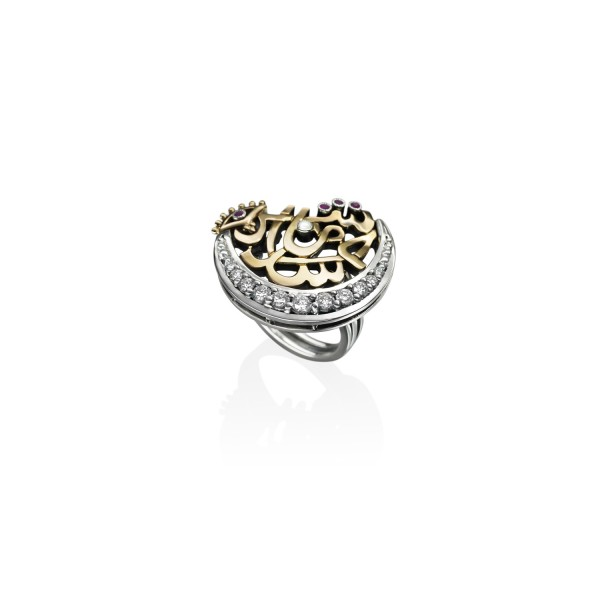 Exclusive Ruby Pearl Ring by Azza Fahmy