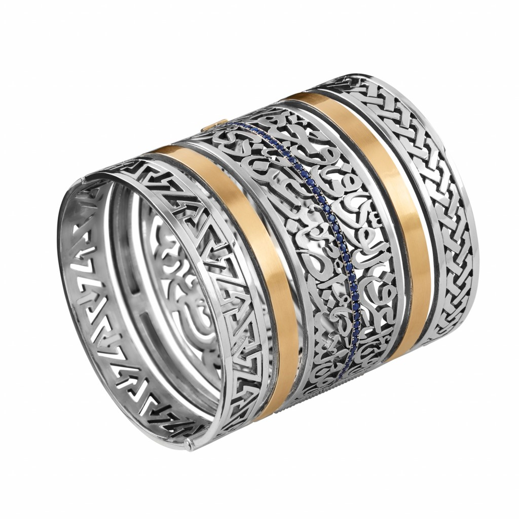 Statement Calligraphy Cuff by Azza Fahmy