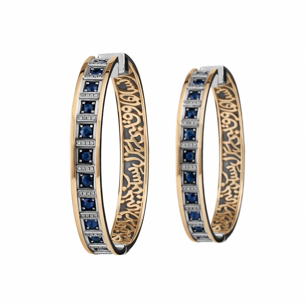 Hoop Earrings by Azza Fahmy