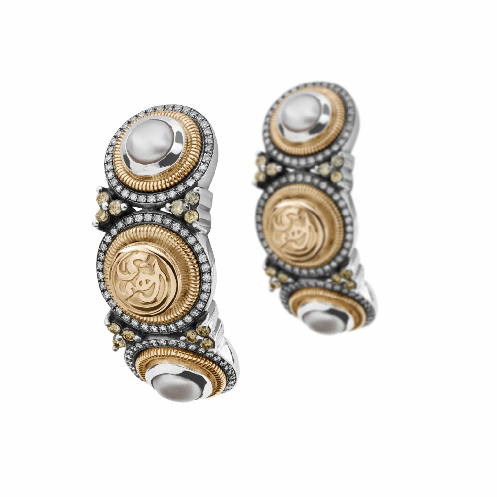 Tribal Earrings by Azza Fahmy