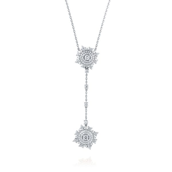 Petite Tsarina White Gold Detachable Pendant by Nadine Aysoy