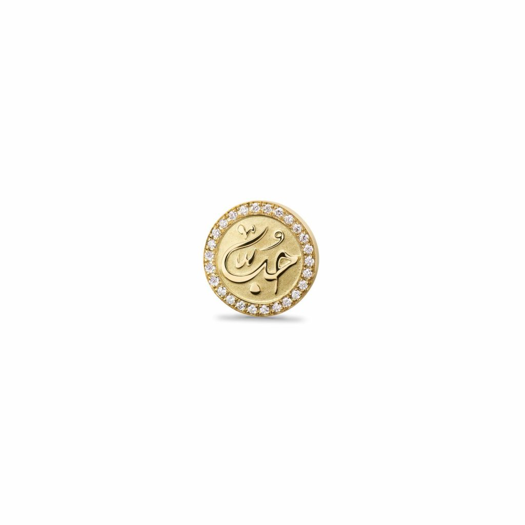 Calligraphy Stud Earring by Azza Fahmy