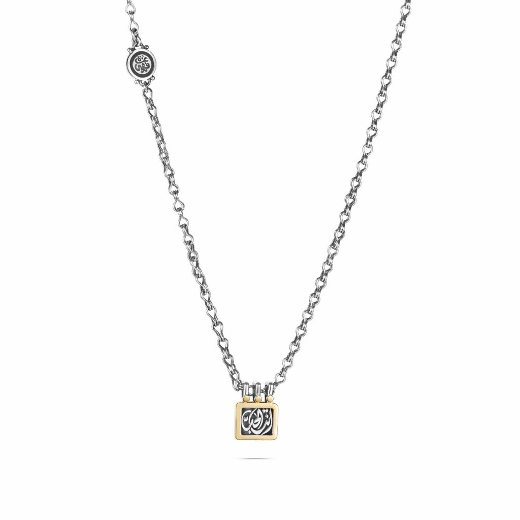 True Love Necklace by Azza Fahmy
