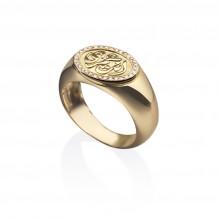 Eternity Chevalier Ring