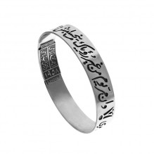 Classic Calligraphy Bangle